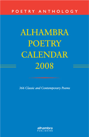 alhambra_poetry_2008